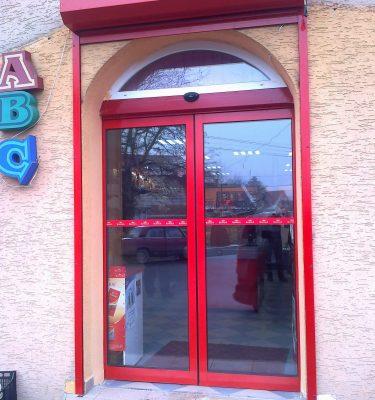 Алюминиевые конструкции + автоматические двери